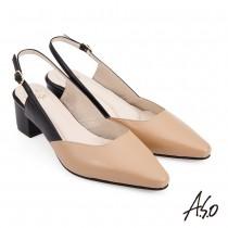A.S.O職場通勤 健步美型簡約撞色中跟鞋