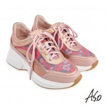 A.S.O超能耐時尚豹紋閃色皮料綁帶休閒鞋