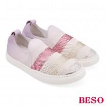 BESO野遊趣輕量漸層燙鑽飛織布休閒鞋