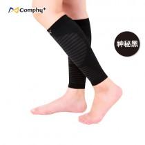 【康飛加】透氣橫紋小腿套-神秘黑